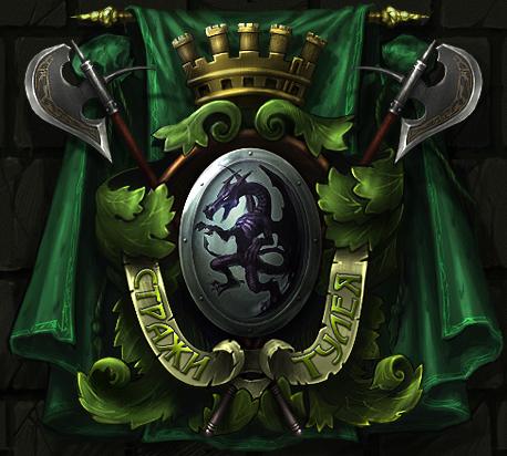 как сделать герб клана